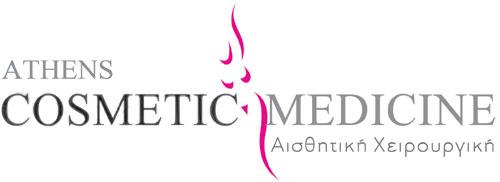 Athens Cosmetic Medicine – Κέντρο Πλαστικής Χειρουργικής – Αισθητική Ιατρική – Δερματολογικό Κέντρο – Αθήνα